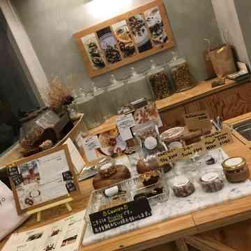 美容にも良い♡広尾ナッツ専門店nuts Tokyo
