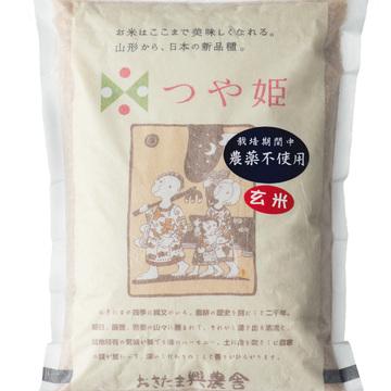 無農薬がうれしいおきたま興農舎の「山形・つや姫化学農薬不使用米」