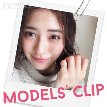 ノンノモデル岡本あずさのMYお守りはピンキーリング【Models' Clip】