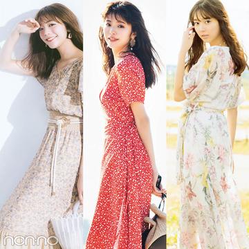 ワンピース春夏コーデ2019まとめ★ 花柄、透け&揺れ、ロマワンピ10選!