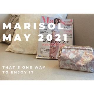 5月号を動画でご紹介★MARIHAのフェミニンポーチ