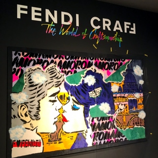 FENDI CRAFF Exhibition