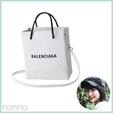 武田玲奈のバッグの中身☆バレンシアガのトートの中を大公開!