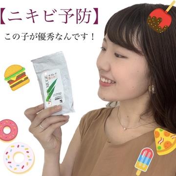 【ニキビ予防】最近のニキビ事情〜!