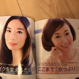 GWはプチ美女組同期会♡アマン東京 ブラックアフタヌーンティー_1_5