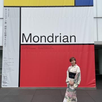 世界を魅了した、幾何学模様の画家ピート・モンドリアン