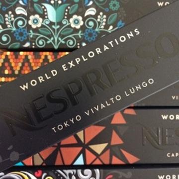 NESPRESSOでコーヒーの都市へ世界旅行✈