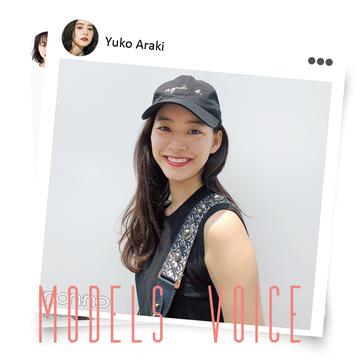 新木優子&武田玲奈の「すごいと驚いた、私的神アイテム」は?【MODELS' VOICE②】