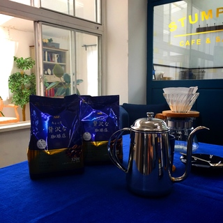 「COFFEE&BLUE」を愉しむ