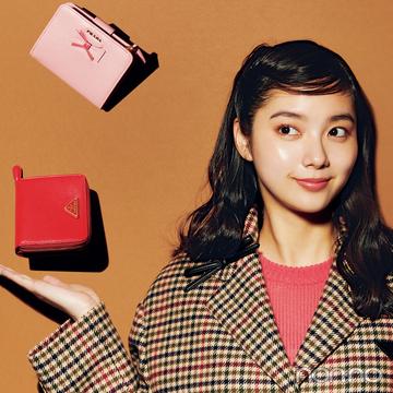 【憧れブランドの財布2021】PRADAならコレ! おすすめ財布4選