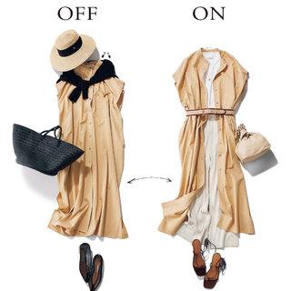 着こなししだいで雰囲気がガラリと変わる。アラフォーのための着まわしワンピース、ON & OFFコーデ