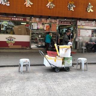 恋する香港!