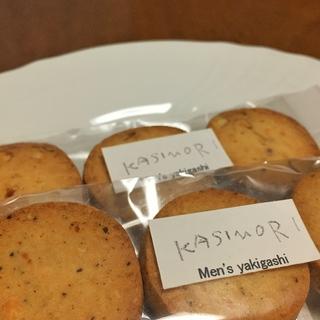 カロリーを気にしなくて大丈夫!Men's焼菓子。_1_1