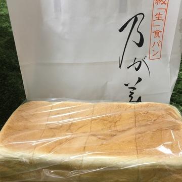 大好きな食パン♡高級食パン乃がみ