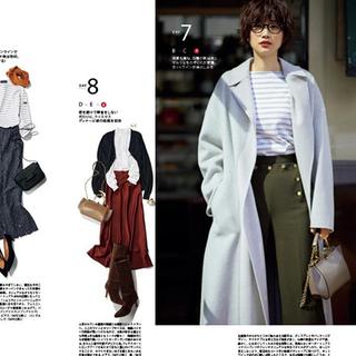 ファッションがダークになりがちな12月、アラフォーカジュアルの正解は「真冬のマリン」をイメージすること!【Marisol1月号】