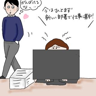 vol.72 「12歳年下に恋するバリキャリ」【ケビ子のアラフォー婚活Q&A】_1_1