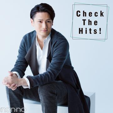 スーパー歌舞伎Ⅱ『ワンピース』出演!中村隼人さんインタビュー【Check The Hits!】