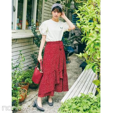 西野七瀬は存在感抜群の赤スカートを白Tシャツでカジュアルに【毎日コーデ】