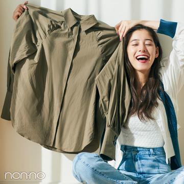 新木優子のおしゃれセンスは本物! 私服シャツの6通り着回しに脱帽★【着回しコーデ】