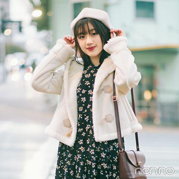 佐々木美玲の冬私服♡ バッグの中身もお見せします!