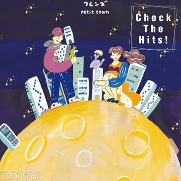 MACO、フレンズ、Shiggy Jr.の最新アルバムをピックアップ!【Check The Hits!】