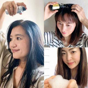 アラフィーの髪悩み「夏のぺったり髪」を即リセット!ふんわり髪が復活する救世主アイテム