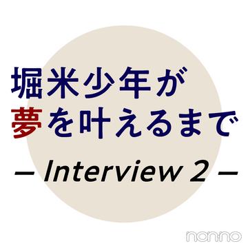 【堀米雄斗選手インタビュー】目指すは五輪3連覇。「誰も見たことのない景色をずっと見ていたい」