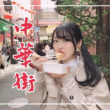 - 笑門福来 - 【中華街で食べ歩き】