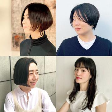 アラフィー世代おしゃれ賢者4人のお気に入りサロン【その髪、どこで切ってますか?】