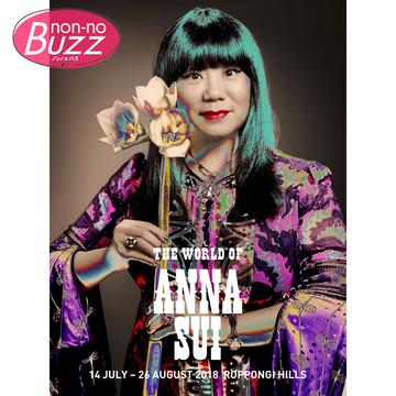 期間限定ショップも★六本木ヒルズで「THE WORLD OF ANNA SUI」展開催!