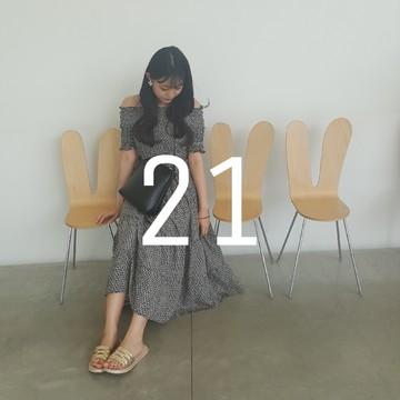 21世紀美術館 - 金沢旅行 -