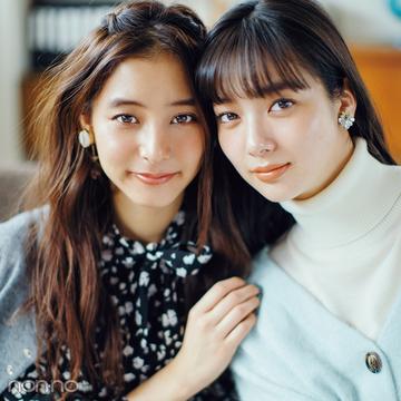 クリスマスシーズン到来♡ 優愛&優子の12月のモテ着回し14days【予告編】