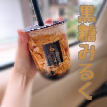 地元 栃木のおすすめ③