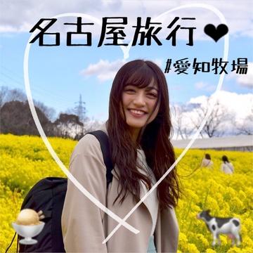菜の花畑がインスタ映え!!女子5人で名古屋旅行❤︎