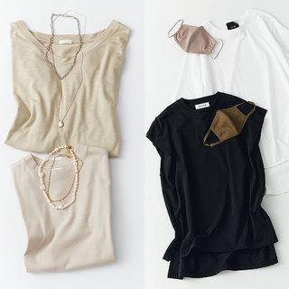 Tシャツに合わせる「今年らしいネックレス」と「おしゃれに見えるマスク」【大人のTシャツコーデQ&A】