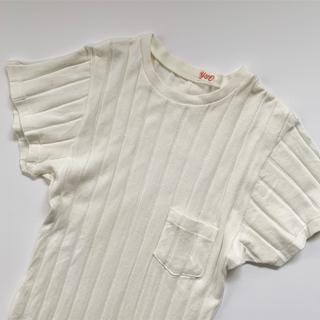 私の定番白Tシャツはこれ!YOUNG & OLSENの名品リブTシャツ