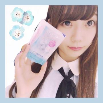 『 カネボウ suisai ローション&酵素洗顔パウダー 』1