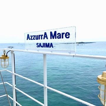 海のマーケットと、海の見えるニューアドレスのイタリアンへ♪