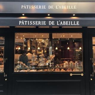 """【パン録】砂糖不使用♬はちみつ専門店のクロワッサン """"PATISSERIE DE L'ABEILLE """"_1_1"""