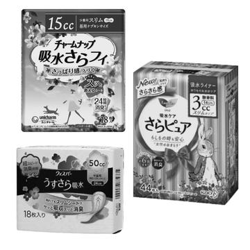 編集部セレクト「尿もれ対策グッズ」3選【「尿もれ」をあきらめない!】