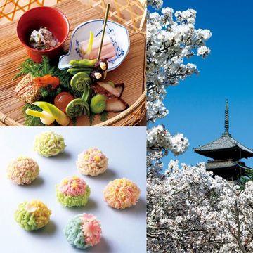 2020春の最新京都グルメ特集  photo gallery
