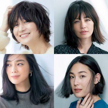 【50代の髪型・憧れヘアスタイル】富岡佳子&エクラモデルズの最新ヘアスタイル!こなれ感を真似したい