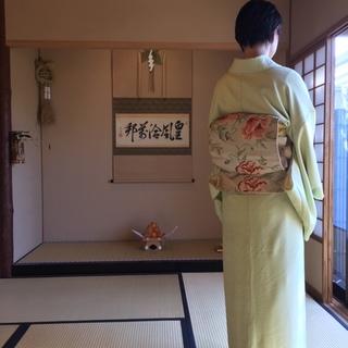 2020:新年最初のお茶会『お初釜』