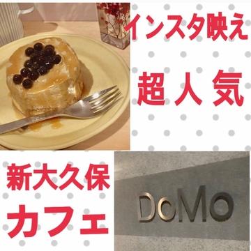 【新大久保で発見!】フォトジェニックなこだわりカフェ