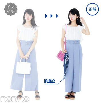 【Style.02】