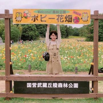"""【 第113回❤︎ 】オススメのフラワースポット♡""""国営武蔵丘陵森林公園""""!"""