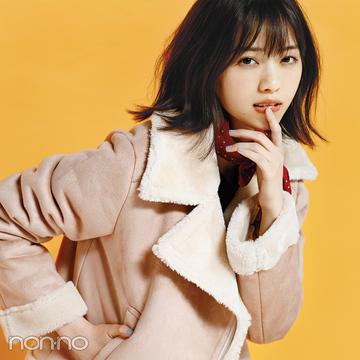 西野七瀬がお手本♡ マーキュリーデュオの新作ムートン!【2018秋冬コート】