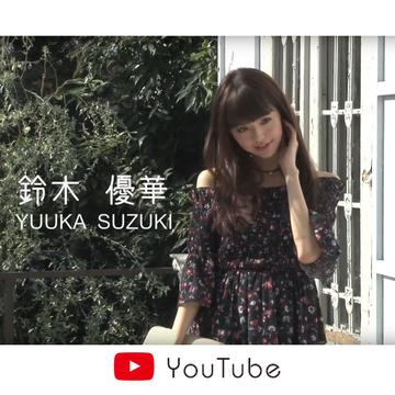 【動画】新ノンノモデル渡邉理佐(欅坂46)のファッション初撮影に潜入! 先輩モデル友菜&優華の撮影風景も♪