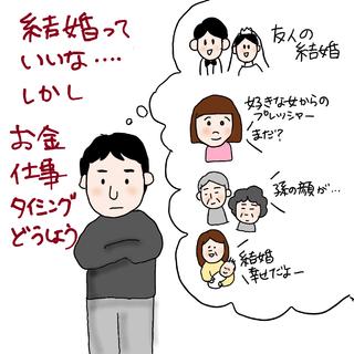 vol.67 「元カレへの未練で前に進めません」【ケビ子のアラフォー婚活Q&A】
