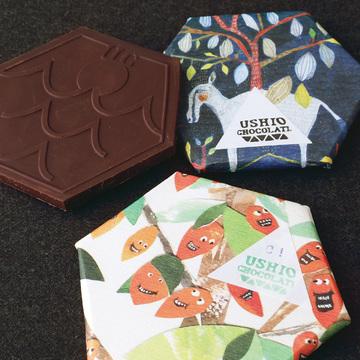 ウシオチョコラトルの「ハイチ」「ガーナ」